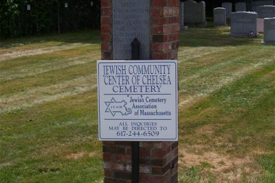 Jewish Community Center Of Chesea Cemetery
